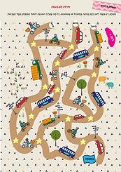 game_page_road.jpg