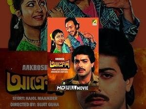 Tamil movie 2018 download tamilrockers hd isaimini | Isaimini Tamil