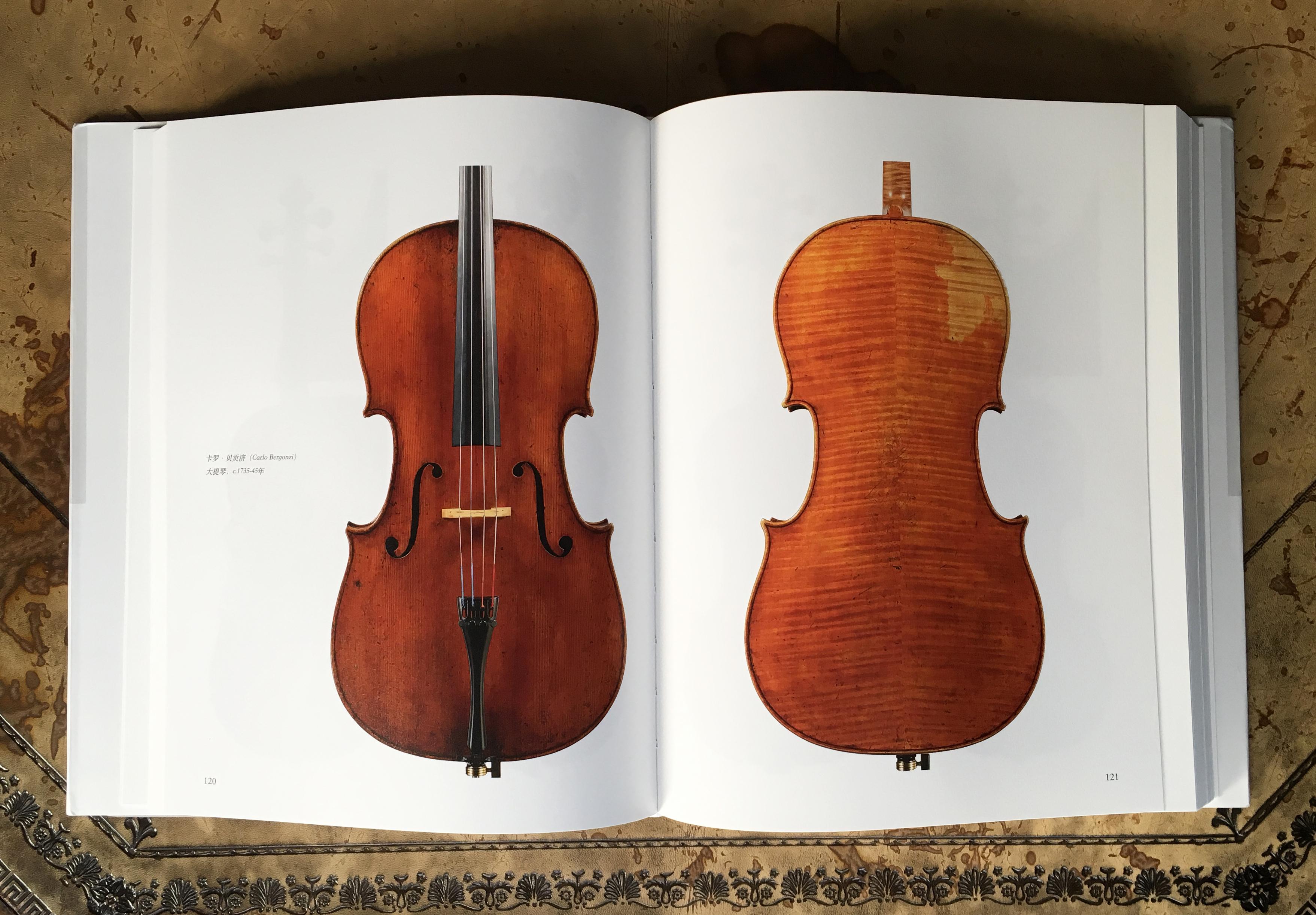 Carlo Bergonzi cello