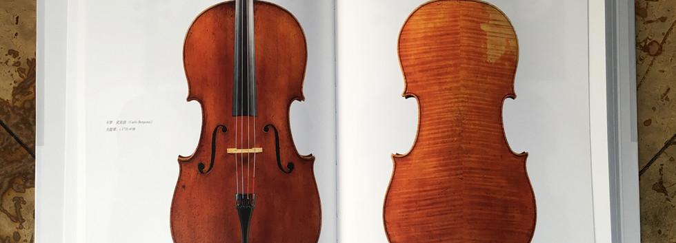 Carlo Bergonzi cello.jpg