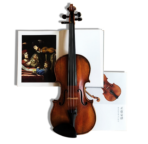 Chinese-book-with-Seraphin-violin.png