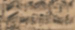 Mondomusica banner .png