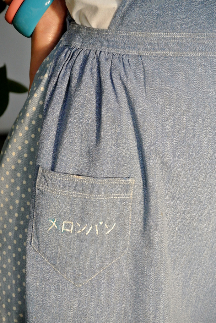 Apron Skirt - Pain Melon