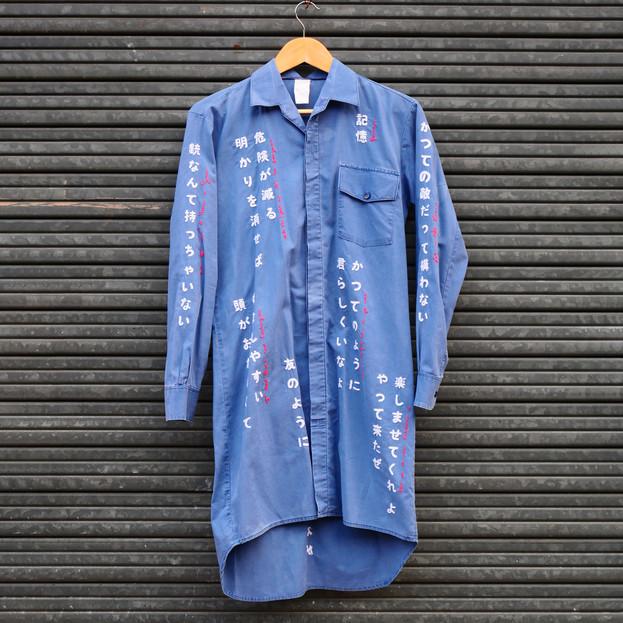"""Nirvana - Kanji"" Shirt"