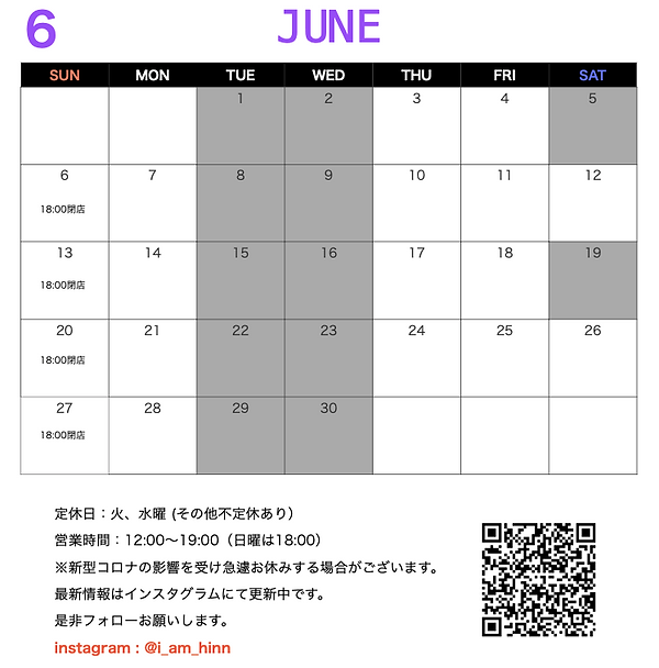 スクリーンショット 2021-06-01 14.10.16.png