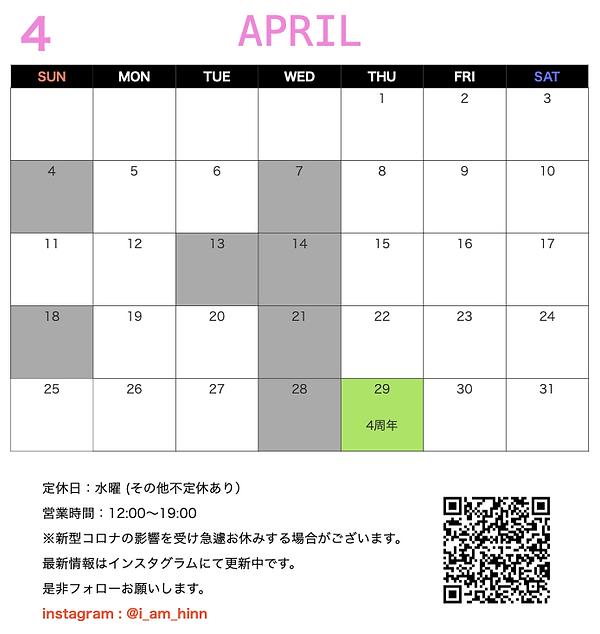 スクリーンショット 2021-04-02 19.22.29.png