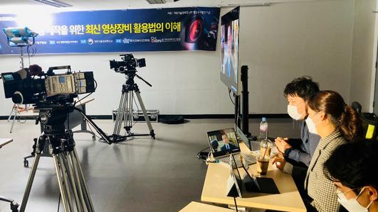 """""""고품질 영상 제작을 위한 최신 영상 장비 활용법의 이해"""" 강의"""