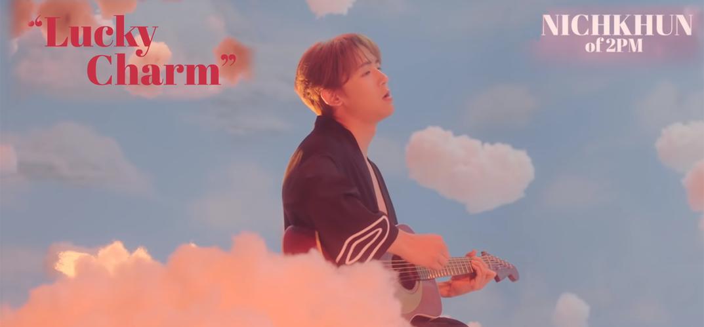 """2PM NICHKHUN (닉쿤) """"Lucky Charm"""" M/V"""