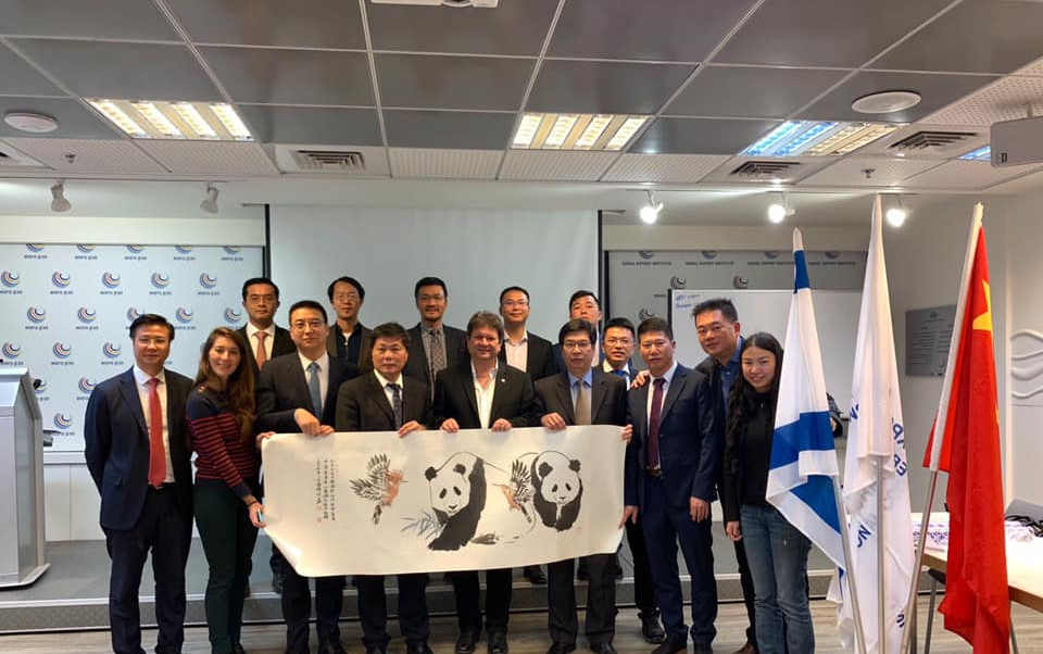 Chinese Government at Israeli Export Institute