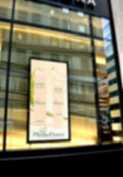 Anne Vandycke PhythoFlowers Ad