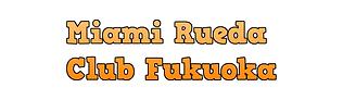 Miami-Rueda-Club-Fukuoka.png