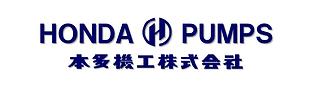 本田機工.png