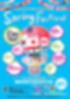 spring festival flyer of 2015