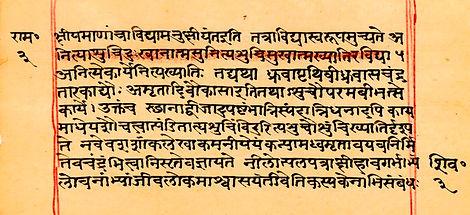 Yogasutra_with_Patanjalis_bhasya_Sanskrit_Devanagari_script_sample_page_f3v-1024x468_edited.jpg