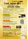 スキャン_20200829 (2).png