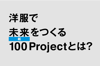 100 project icon.png