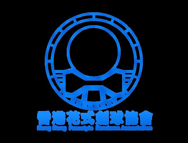香港花式劍球協會 HKFSKA