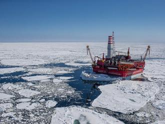 Стратегия развития Арктики на период до 2020 г.