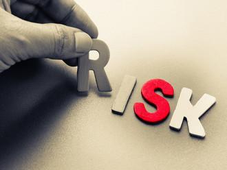 Управление профессиональными рисками и система охраны труда в 2018 году