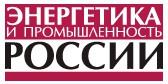 Сахалинский СПГ подешевел