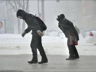 ГО и ЧС: в Ростове ожидается резкое ухудшение погодных условий
