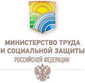 Минтруд России подготовил законопроект по защите лиц, сообщивших о коррупционных правонарушениях