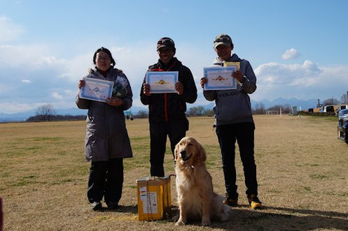 award-2dog-family.JPG