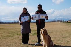 award-1dog-family.JPG