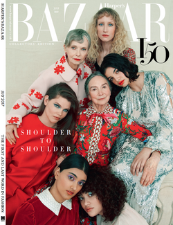 Harpers Bazaar UK July 17
