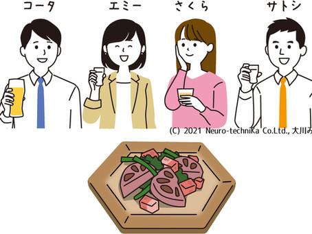 エミーとコータ野菜編!