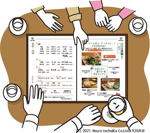 EK_menu1-100.jpg