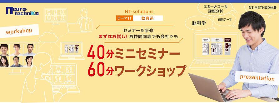 otameshi-100.jpg