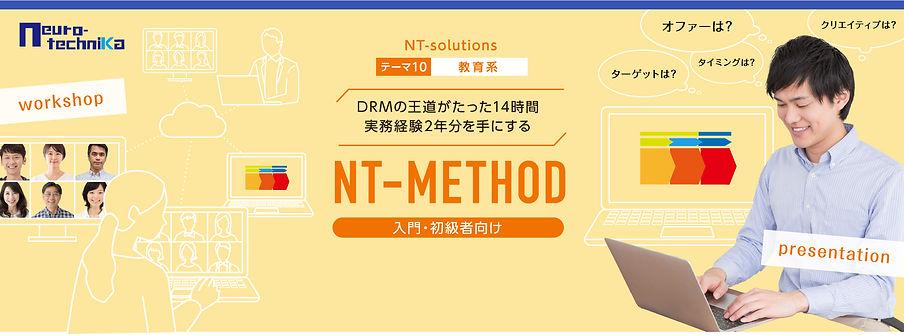 NTM-100.jpg