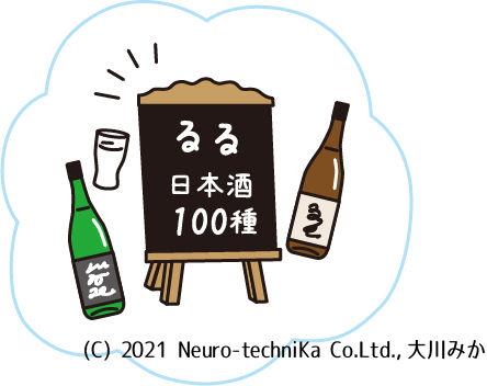 100-100.jpg