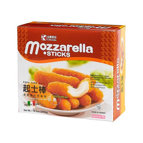 Italian-Style Mozzarella Cheese Sticks 2KG