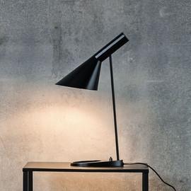 Louis Poulsen AJ table.jpg