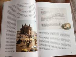 光華雜誌_3