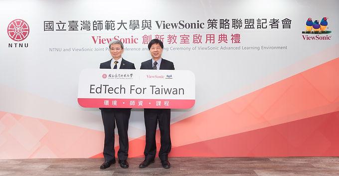臺師大與ViewSonic攜手合作 推動台灣教育數位轉型