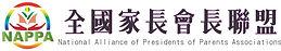 logo-全長聯.jpg