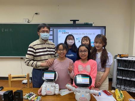 【特色辦學】南大推廣人工智慧學習 供全球學生免費線上課程