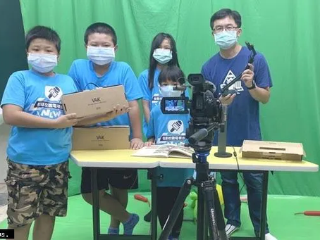 【校園超部署】比科技捐視南市訊教學攝影機教育局擇15校培訓校園小記者小主播