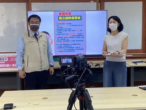 【防疫不停學】全國第一個公版線上直播教學,在臺南正式啟動!