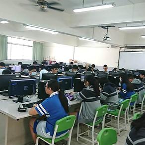 【特色辦學】中學成立學生共學社群發威 程式設計證照通過率逾八成
