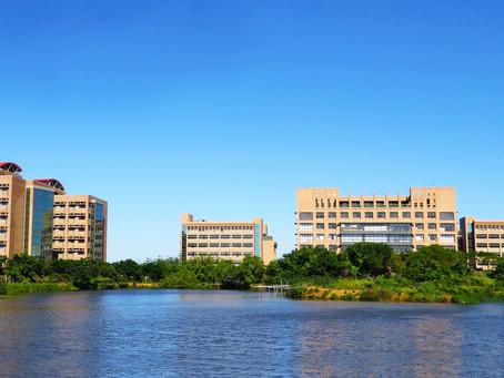 【校園超部署】中國科大打造AIoT智慧學習環境 管理學院軟硬體對接智慧科技教學