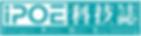 ipoe logo.png