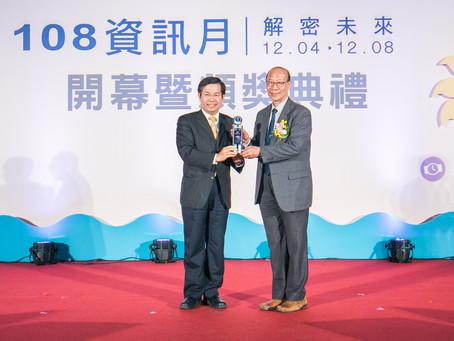 致力推動數位學習,讓學生成為課堂的主人–台北市仁愛國中 曾文龍校長專訪