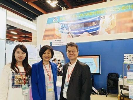 中山醫大虛擬實境計畫成果 臺灣教育科技展展出