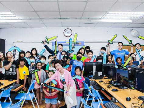 【AI教育】新北市 X 微軟 X瑞濱國小  深澳亮一夏 AI教學體驗