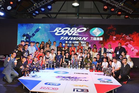 第一屆臺灣二足機器人競技大賽精彩落幕