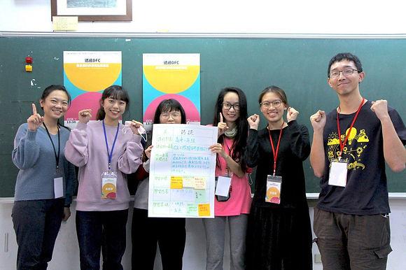 【特色辦學】DFC臺灣/設計思考-老師不必是「什麼都知道」